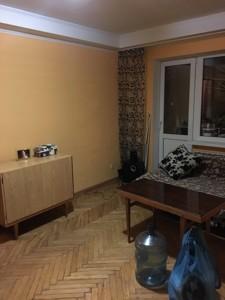 Квартира Воссоединения просп., 1б, Киев, D-31501 - Фото2