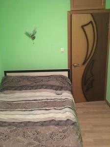 Квартира Воссоединения просп., 1б, Киев, D-31501 - Фото3
