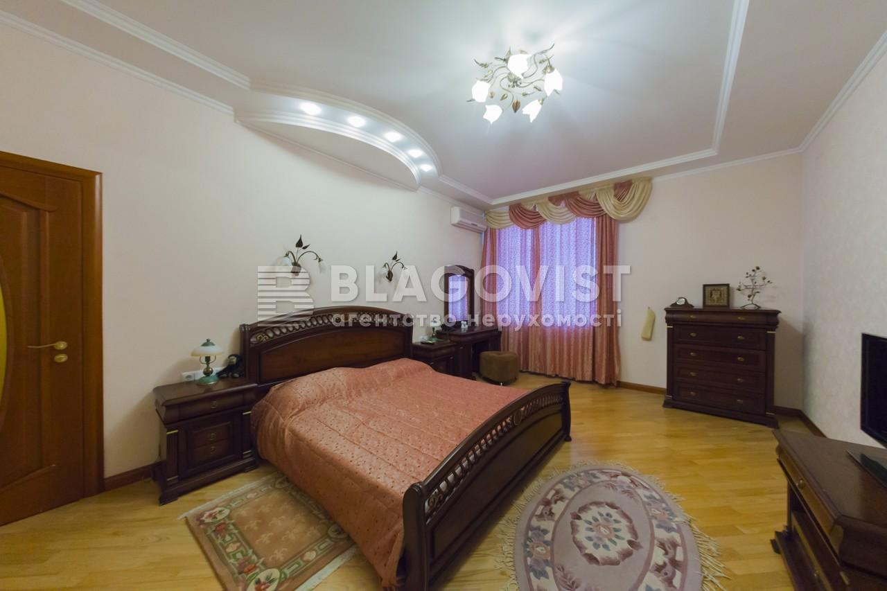 Квартира X-32368, Леси Украинки бульв., 7б, Киев - Фото 9
