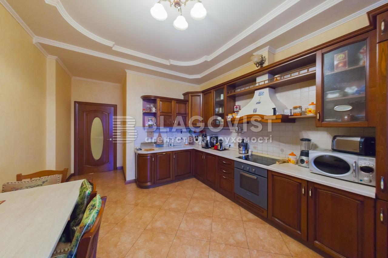 Квартира X-32368, Леси Украинки бульв., 7б, Киев - Фото 16
