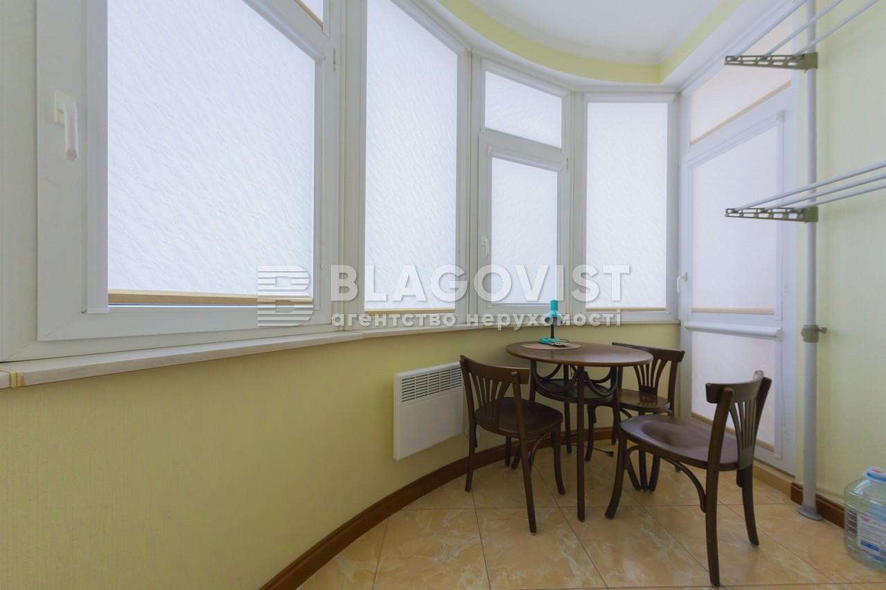 Квартира X-32368, Леси Украинки бульв., 7б, Киев - Фото 22