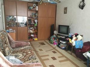 Квартира Дубровицкая, 7, Киев, F-37017 - Фото2