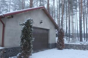 Дом Васильков, F-37025 - Фото 20