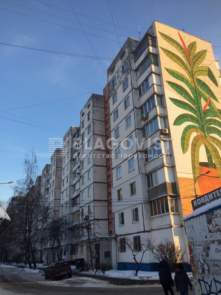 Квартира F-39217, Правды просп., 64, Киев - Фото 2