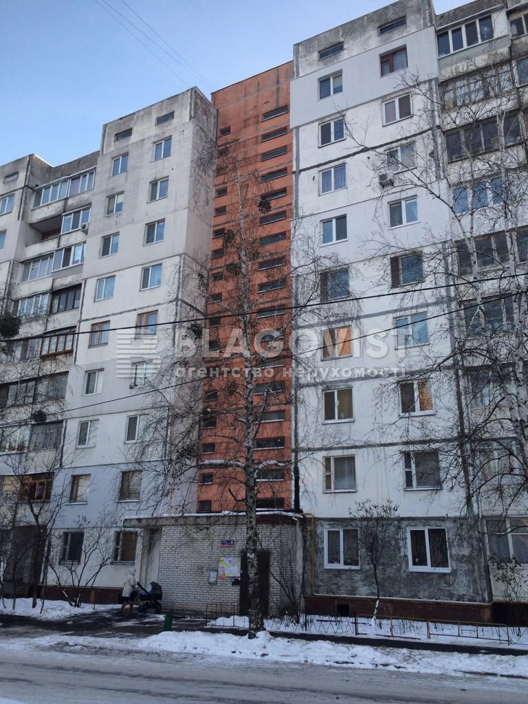 Квартира F-39217, Правды просп., 64, Киев - Фото 5