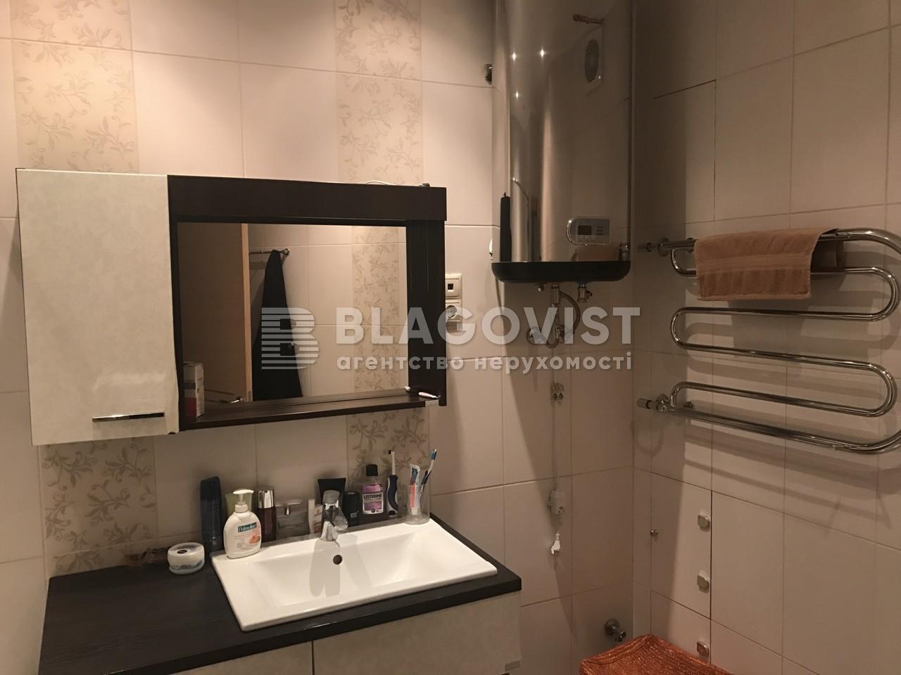 Квартира R-1571, Княжий Затон, 21, Киев - Фото 19