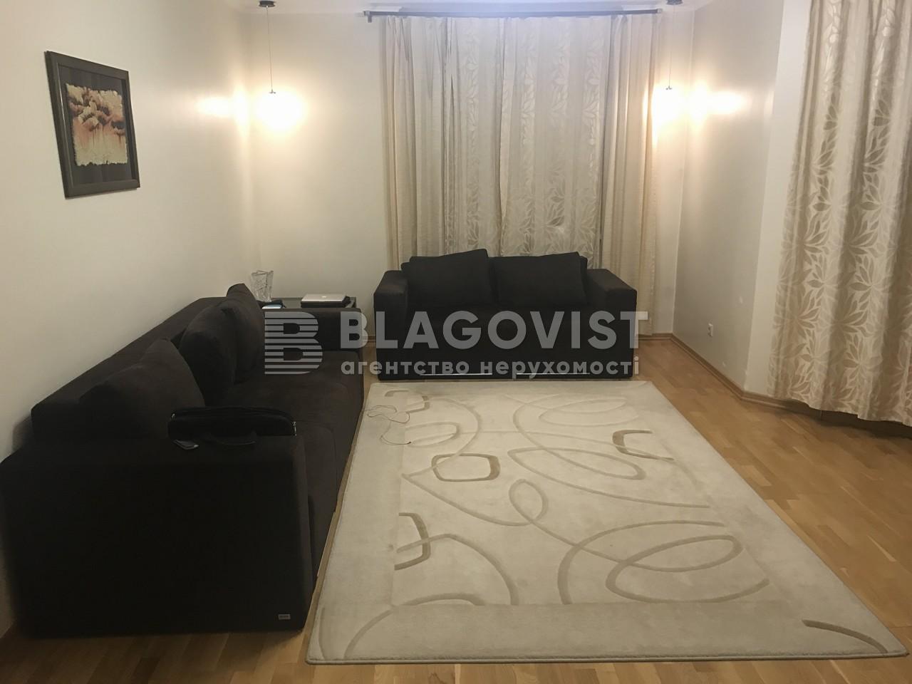 Квартира R-1571, Княжий Затон, 21, Киев - Фото 12