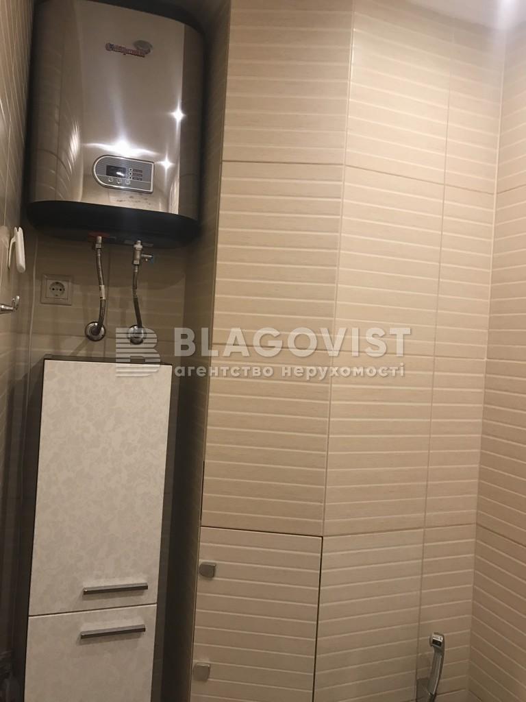 Квартира R-1571, Княжий Затон, 21, Киев - Фото 21
