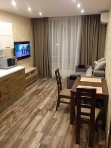 Квартира Z-35203, Джона Маккейна (Кудри Ивана), 7, Киев - Фото 10
