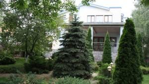 Дом Инженерный пер. (Бортничи), Киев, Z-1875611 - Фото 30