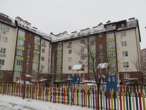 Квартира Волошкова, 2, Петропавлівська Борщагівка, A-106772 - Фото 14