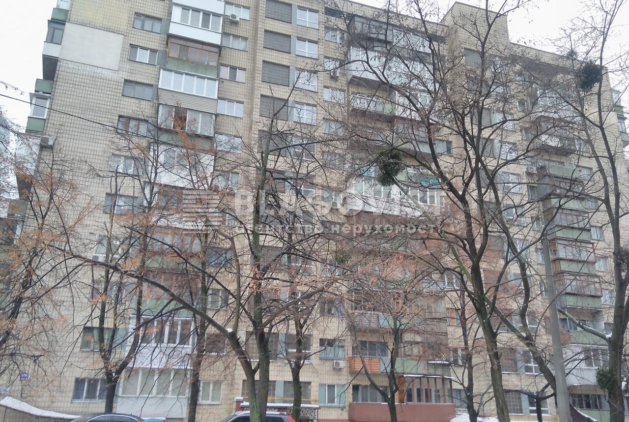 Квартира A-104705, Гордиенко Костя пер. (Чекистов пер.), 1а, Киев - Фото 1