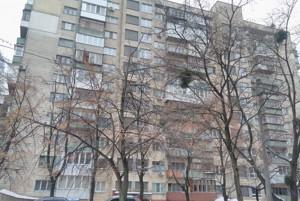 Квартира Гордієнка Костя пров. (Чекістів пров.), 1а, Київ, C-103991 - Фото1