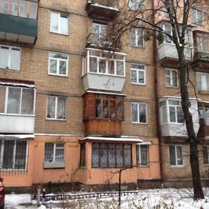 Квартира Міцкевича А., 5, Київ, Z-91314 - Фото1