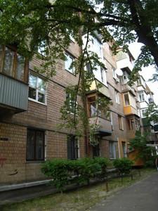 Квартира Міцкевича А., 5, Київ, Z-91314 - Фото3