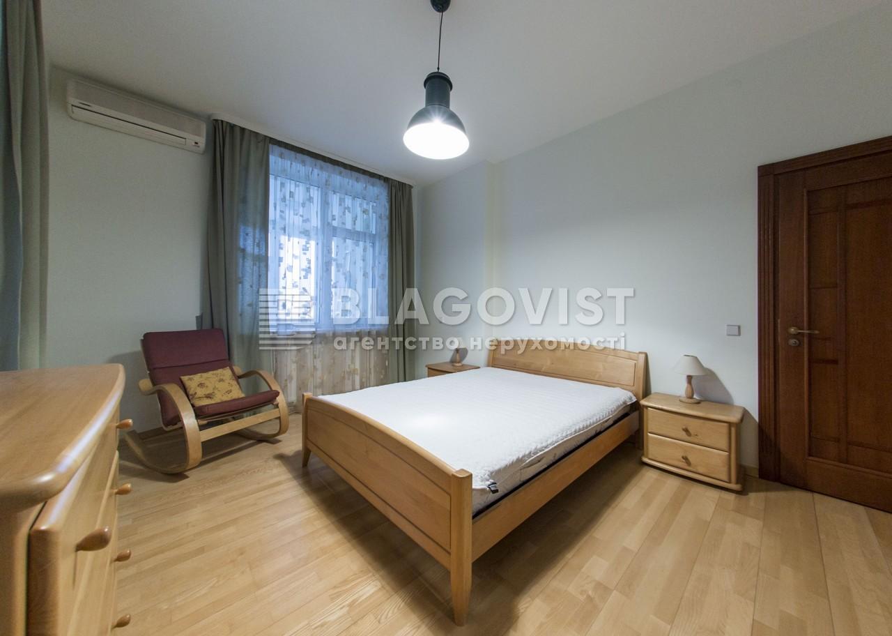 Квартира Z-590064, Старонаводницкая, 13, Киев - Фото 13