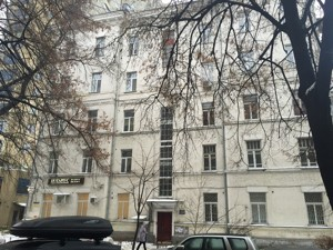 Офіс, P-20657, Панаса Мирного, Київ - Фото 1