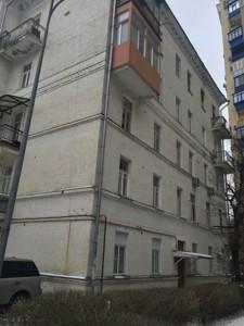 Офіс, P-20657, Панаса Мирного, Київ - Фото 2