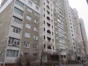 Квартира Бориспольская, 34, Киев, Z-81690 - Фото3
