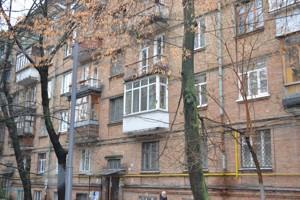 Квартира Приймаченко Марии бульв. (Лихачева), 8а, Киев, A-106669 - Фото 16