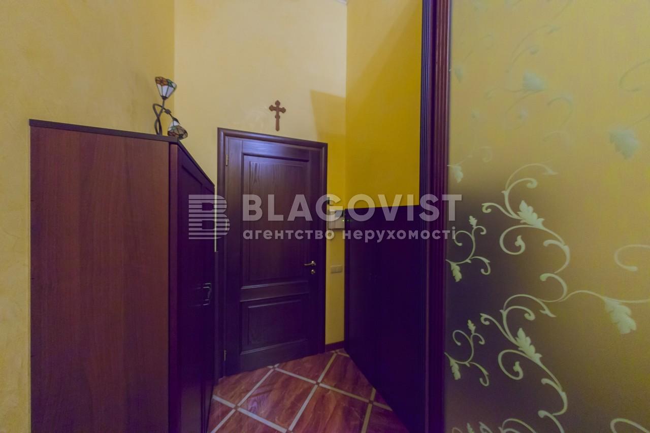 Квартира F-36898, Пушкинская, 9а, Киев - Фото 15