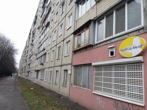 Магазин, Кольцова бульв., Киев, P-29860 - Фото 31