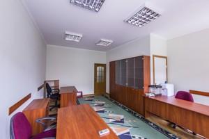 Офис, Нагорная, Киев, M-30802 - Фото3