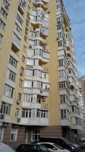 Квартира Руданского Степана, 3а, Киев, C-108765 - Фото 20