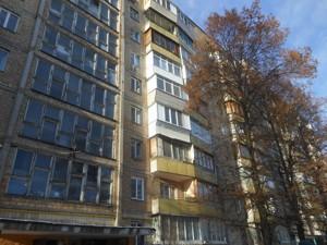 Квартира Правди просп., 3, Київ, E-39224 - Фото