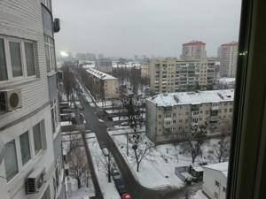Квартира Верховної Ради бул., 14б, Київ, E-35714 - Фото 11