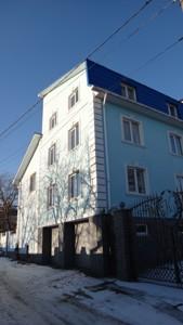 Офис, Зверинецкая, Киев, Z-46874 - Фото3