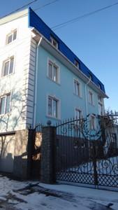 Офис, Зверинецкая, Киев, Z-46874 - Фото1