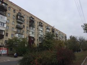Офис, Голосеевский проспект (40-летия Октября просп.), Киев, Z-571085 - Фото3