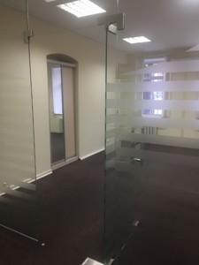 Офис, Гончара Олеся, Киев, I-7280 - Фото 4