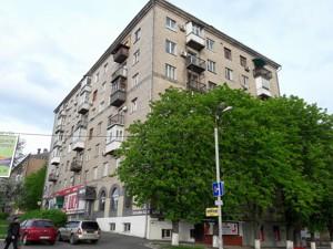 Квартира Дружбы Народов бульв., 18/7, Киев, A-83385 - Фото