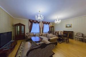 Квартира Туровская, 29, Киев, Z-1026097 - Фото3