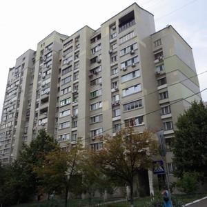 Офис, F-25080, Лабораторная, Киев - Фото 1