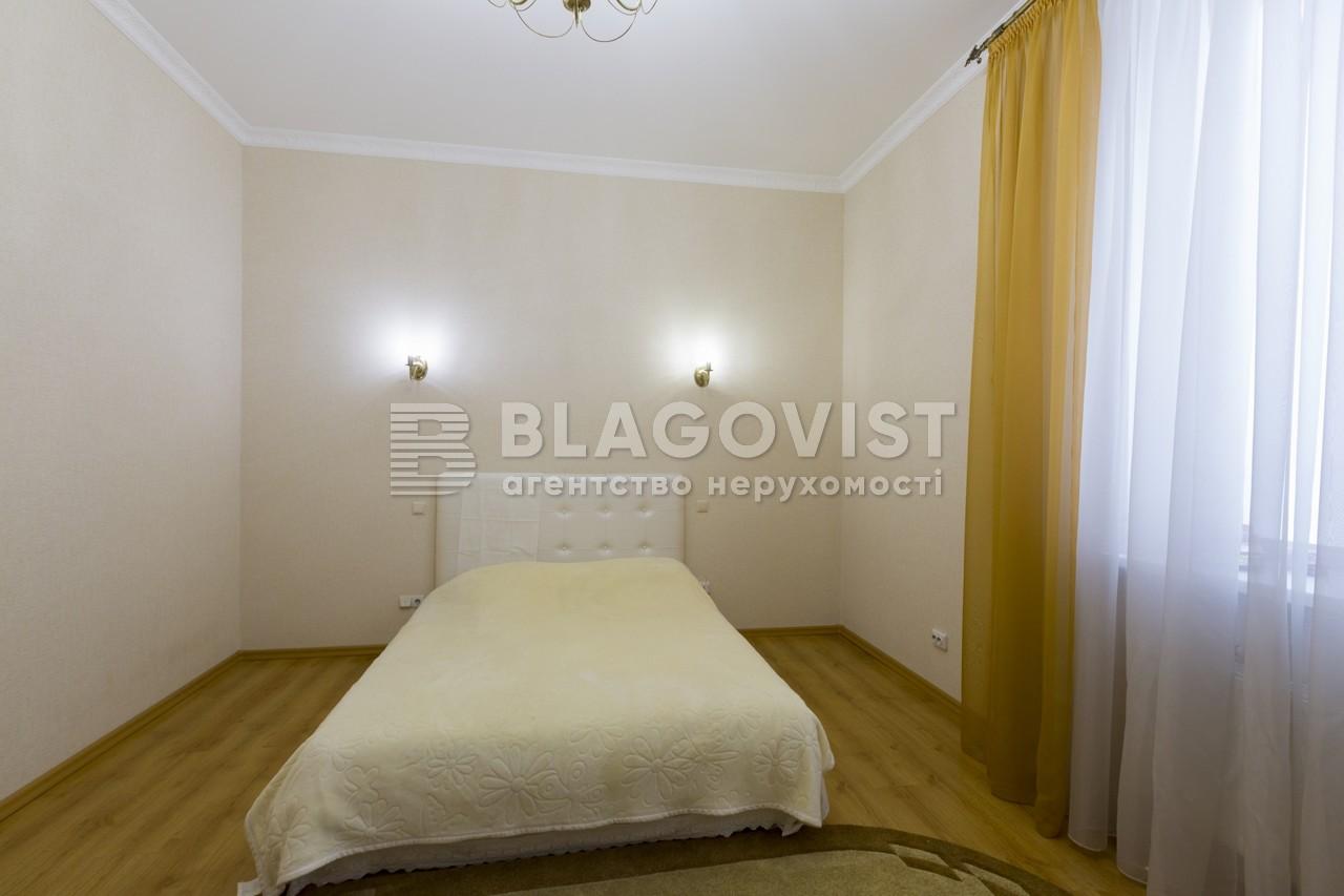 Дом R-2334, Пожарского (с.Троещина), Киев - Фото 15