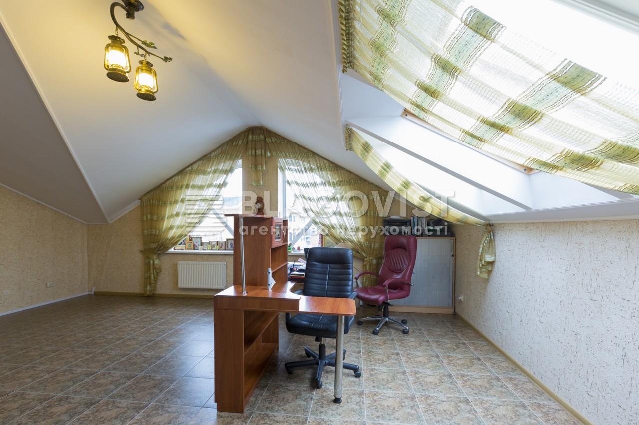 Дом R-2334, Пожарского (с.Троещина), Киев - Фото 14