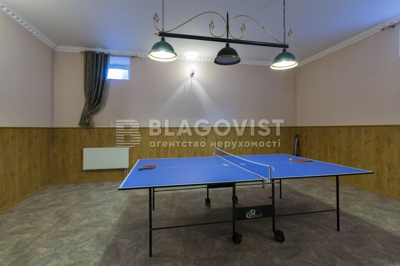 Дом R-2334, Пожарского (с.Троещина), Киев - Фото 30