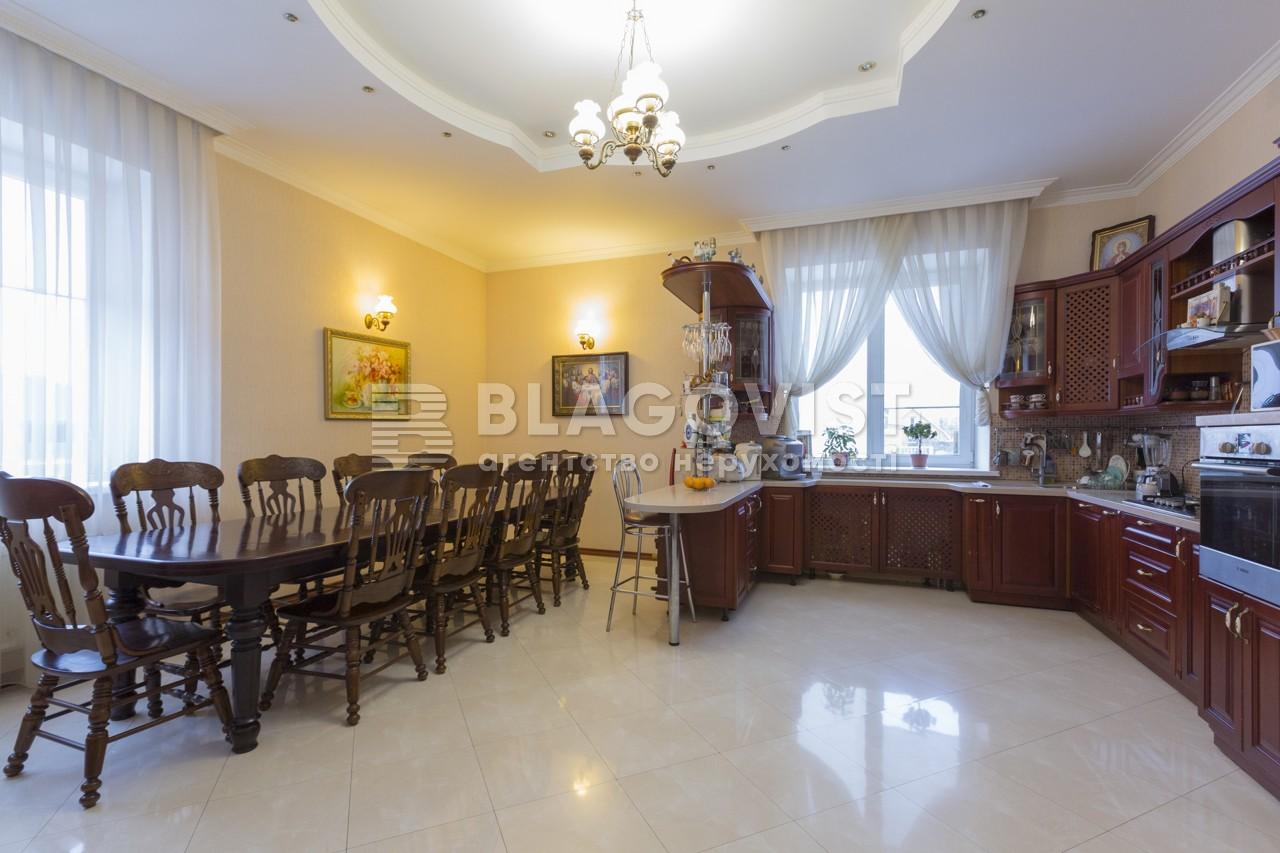 Дом R-2334, Пожарского (с.Троещина), Киев - Фото 22