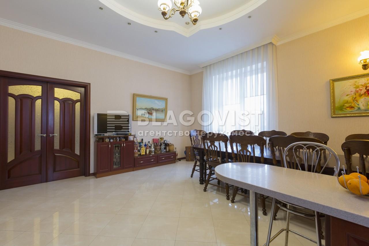 Дом R-2334, Пожарского (с.Троещина), Киев - Фото 23