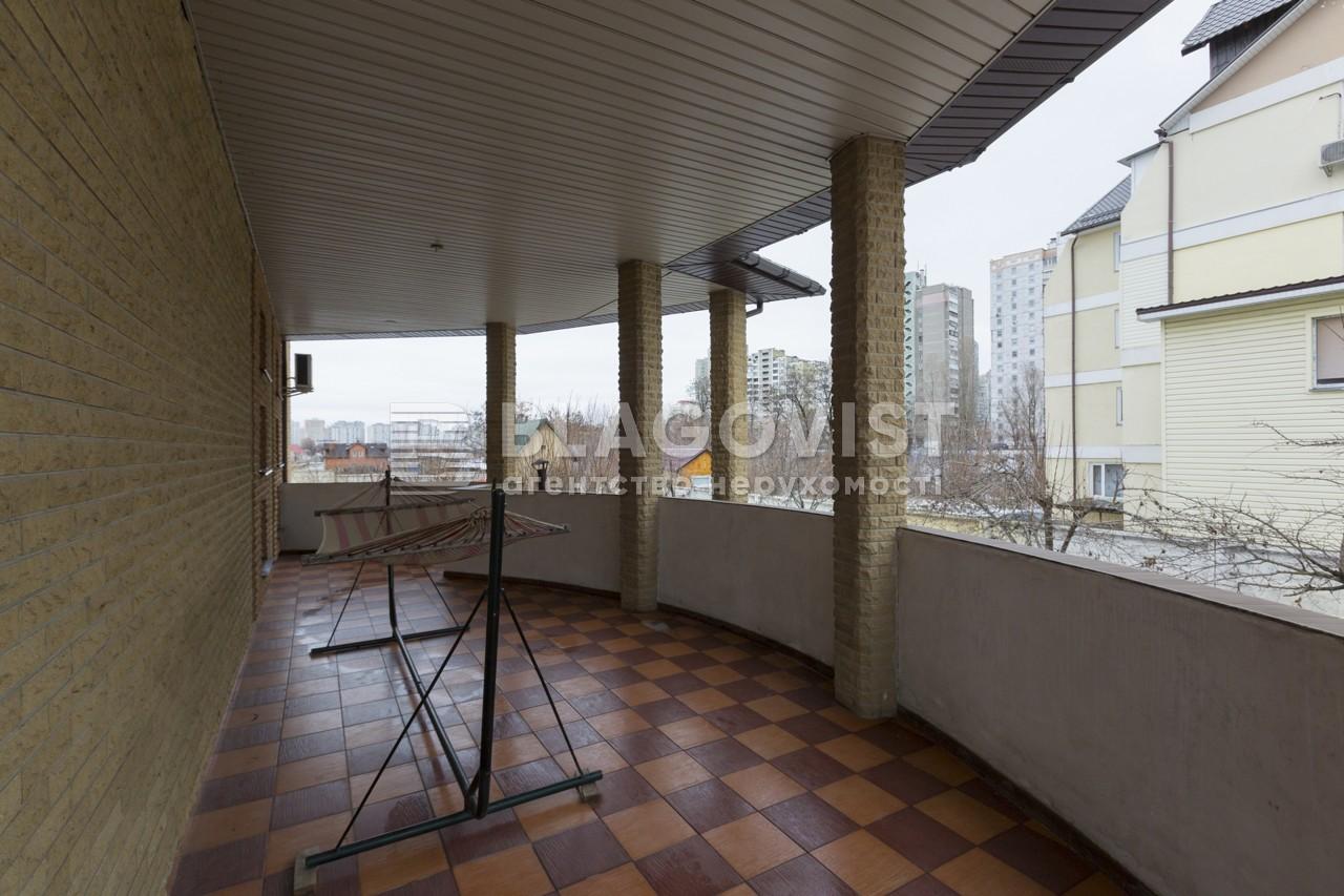 Дом R-2334, Пожарского (с.Троещина), Киев - Фото 44