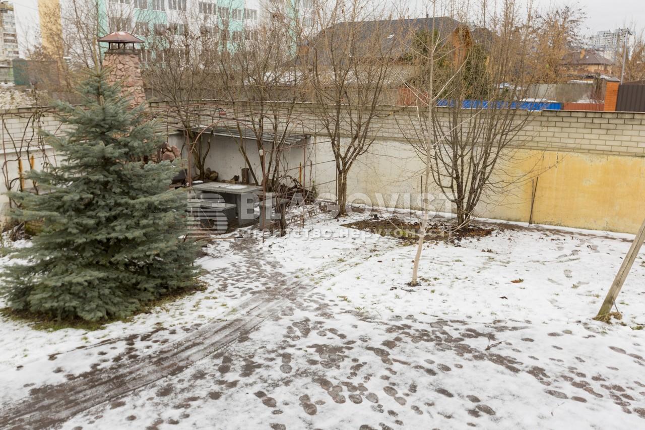 Дом R-2334, Пожарского (с.Троещина), Киев - Фото 53