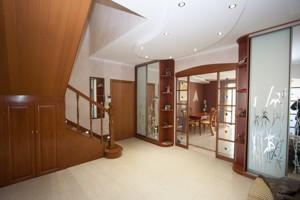 Квартира Мельникова, 83д, Київ, C-103479 - Фото 13