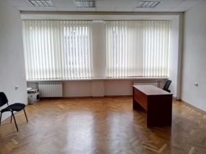 Офис, Мечникова, Киев, N-2676 - Фото 3