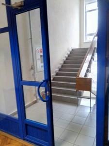 Офис, Мечникова, Киев, N-2676 - Фото 6
