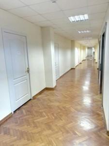 Офис, Мечникова, Киев, N-2676 - Фото 5