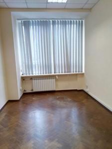 Офис, Мечникова, Киев, N-2676 - Фото 4