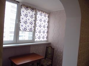 Квартира A-106852, Гмыри Бориса, 1б/6, Киев - Фото 16